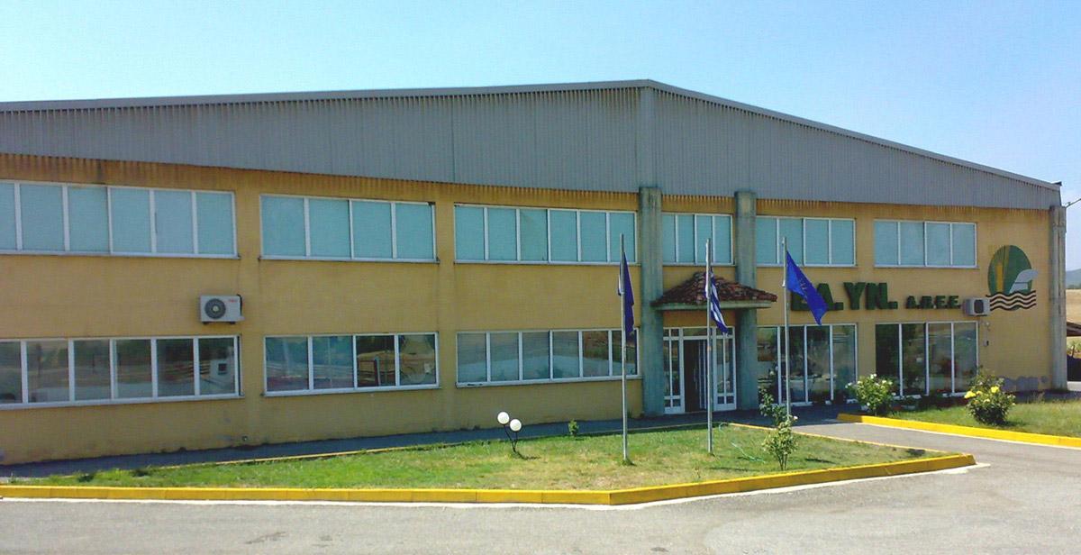 EL Lyn Building